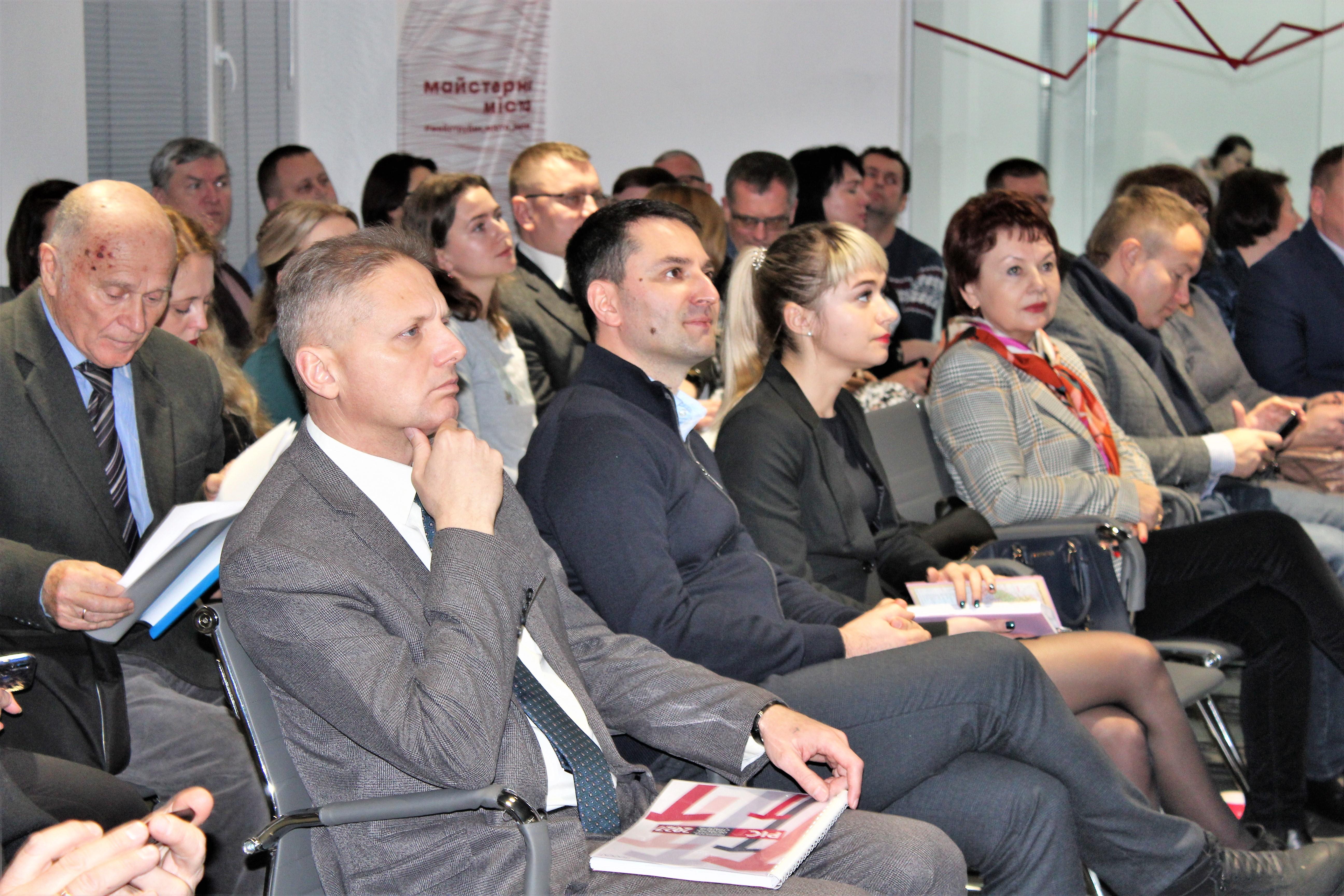 На Рівненщині публічно презентували проєкт Стратегії розвитку області до 2027 року