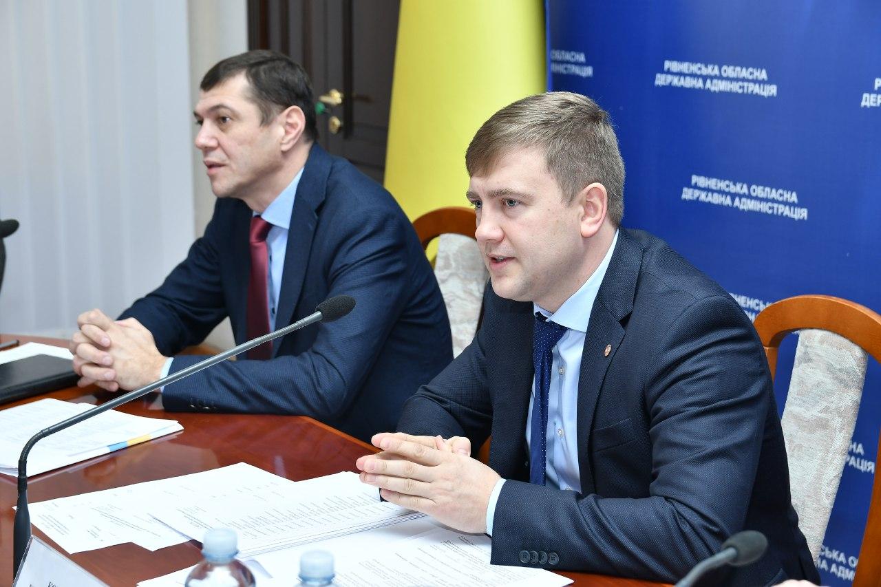 Віталій Коваль закликав голів РДА активізувати заходи з енергоефективності