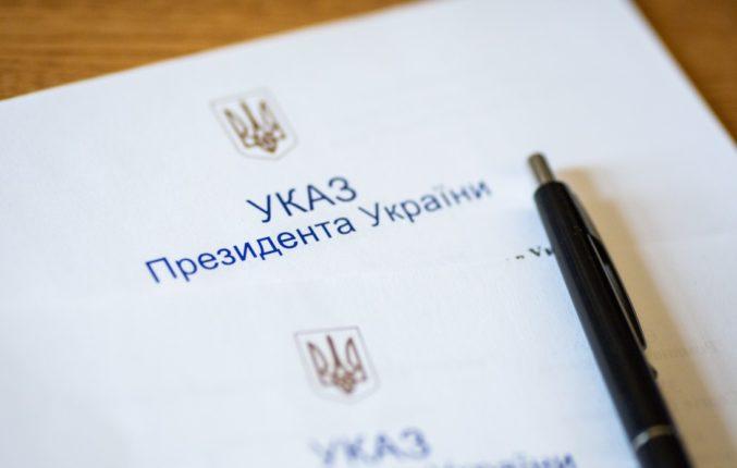 Звання та ордени отримали жителі Рівненщини з нагоди 28-ї річниці всеукраїнського референдуму