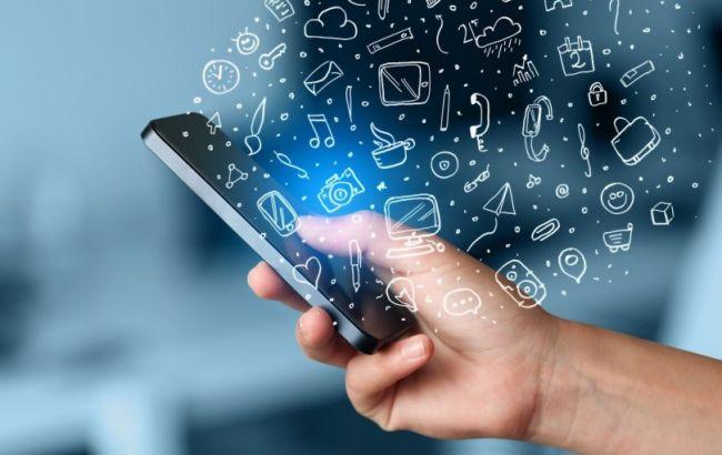У 2020 році уряд запускає Національну програму цифрової грамотності