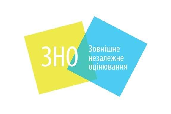 В Україні розпочалась реєстрація на пробне ЗНО-2020