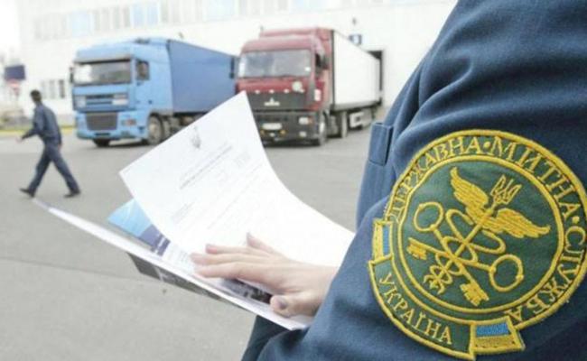 В зоні діяльності Поліської митниці функціонує 9 митних постів
