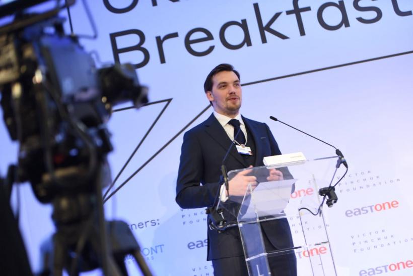 Олексій Гончарук: До кожного інвестора в Україні буде персональний підхід та захист з боку держави