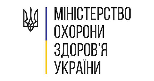З 1 квітня українці отримають безоплатний пакет медпослуг