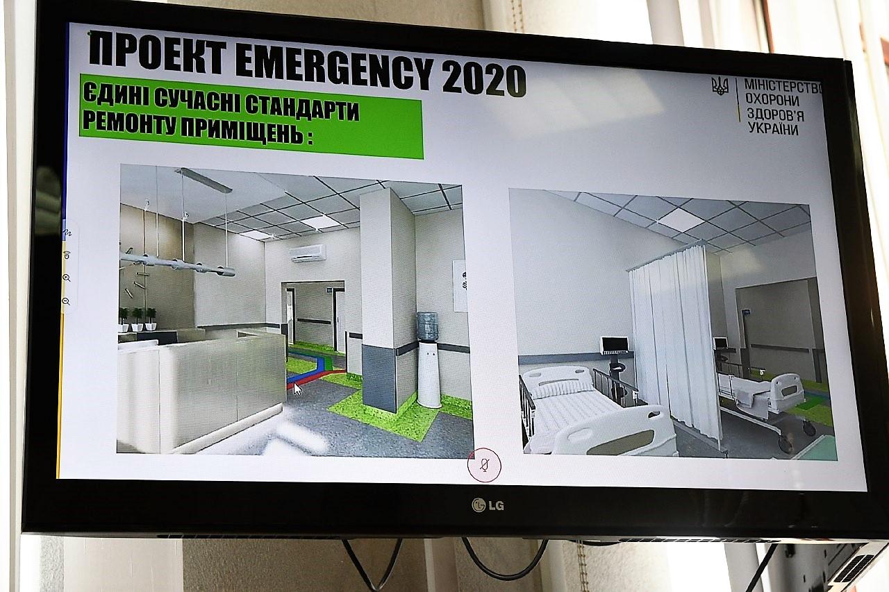 Приймальні відділення лікарень на Рівненщині тепер модернізують, фото-2