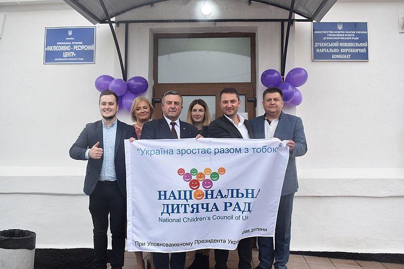 Другий інклюзивно-ресурсний центр відкрили у Дубно (ФОТО), фото-1