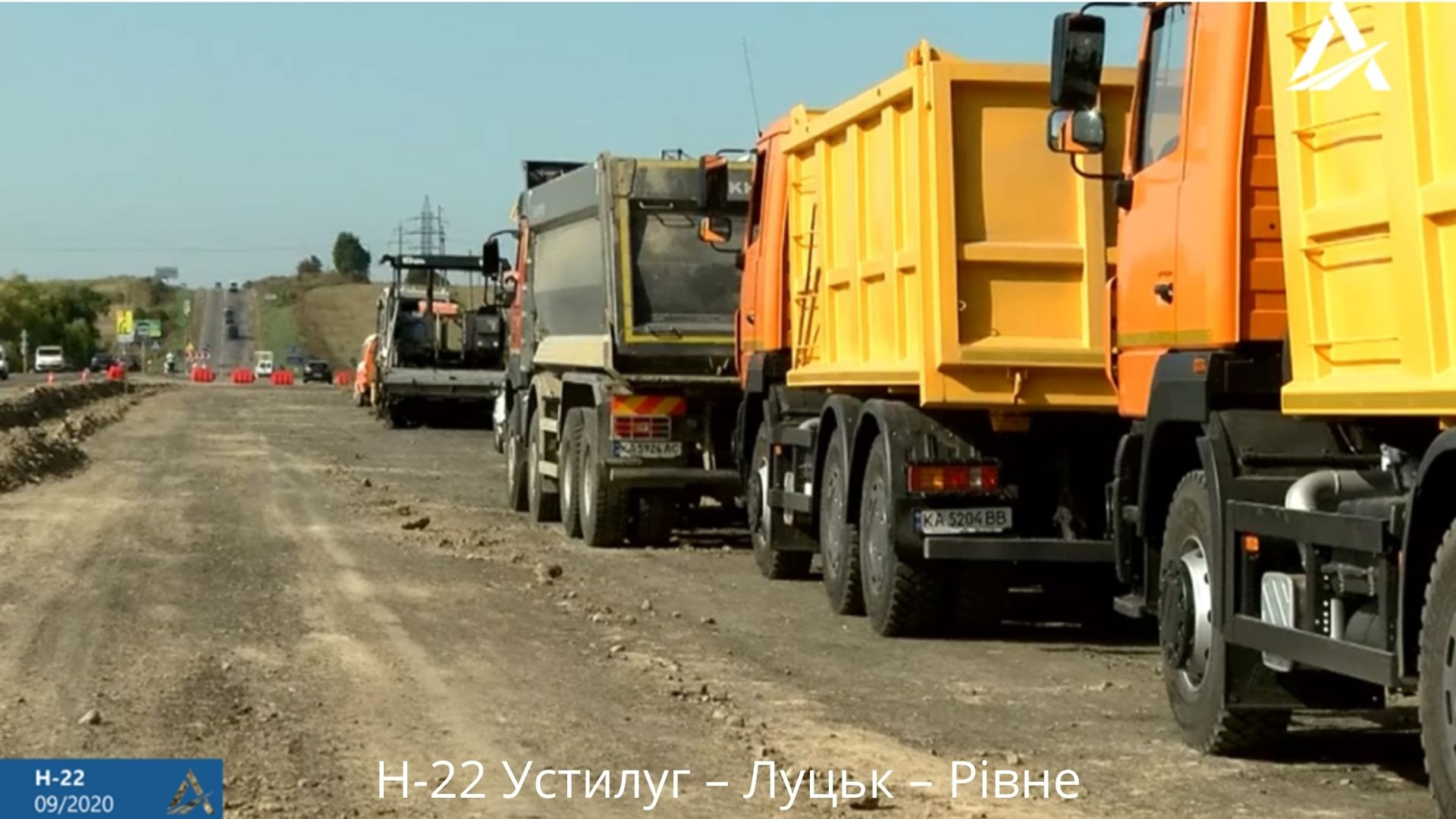 На Рівненщині відремонтують рекордну кількість державних доріг, фото-3