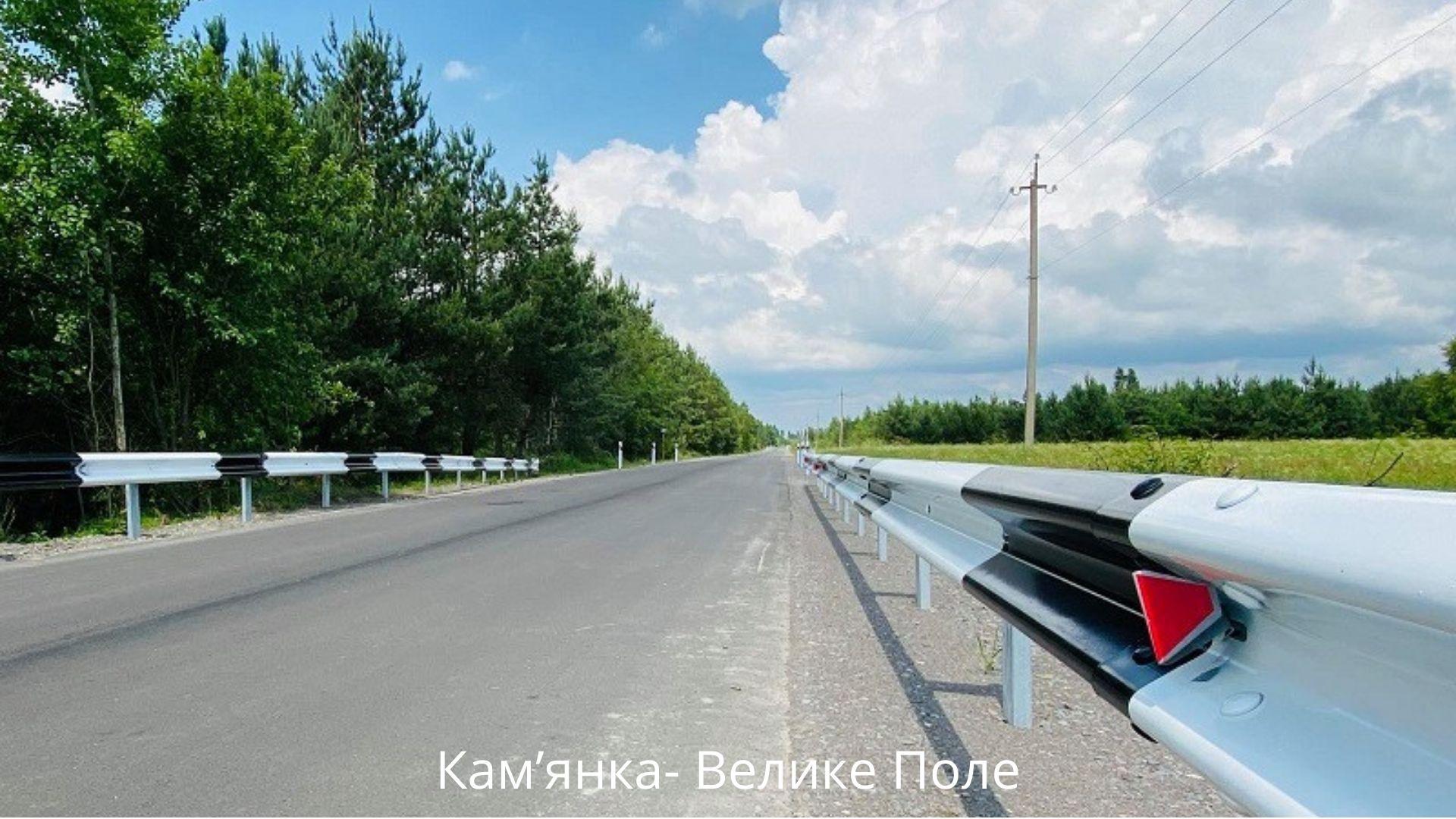 На Рівненщині відремонтують рекордну кількість державних доріг, фото-4