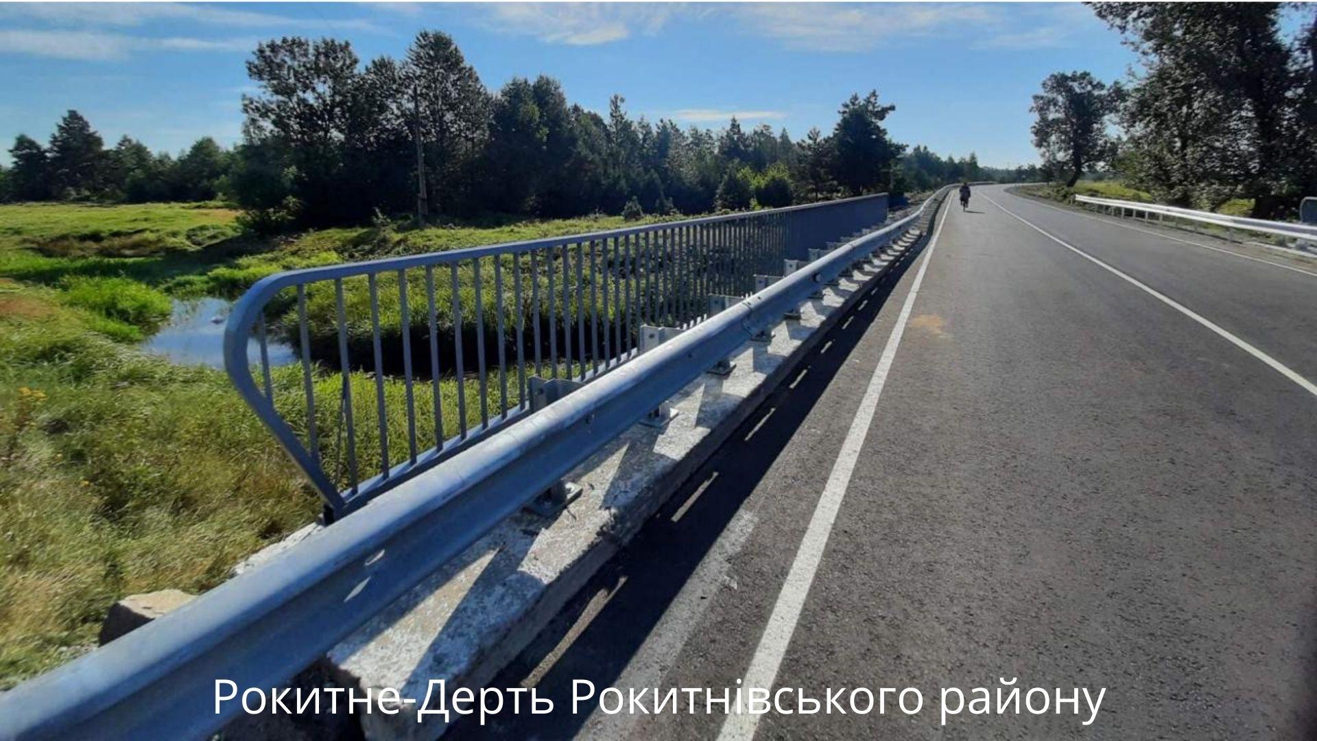 На Рівненщині відремонтують рекордну кількість державних доріг, фото-2