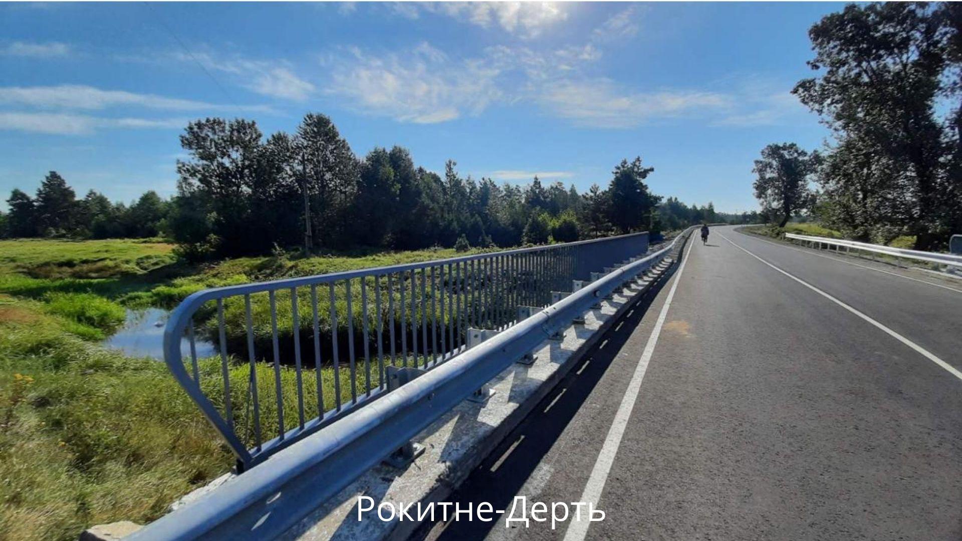 На Рівненщині відремонтують рекордну кількість державних доріг, фото-5