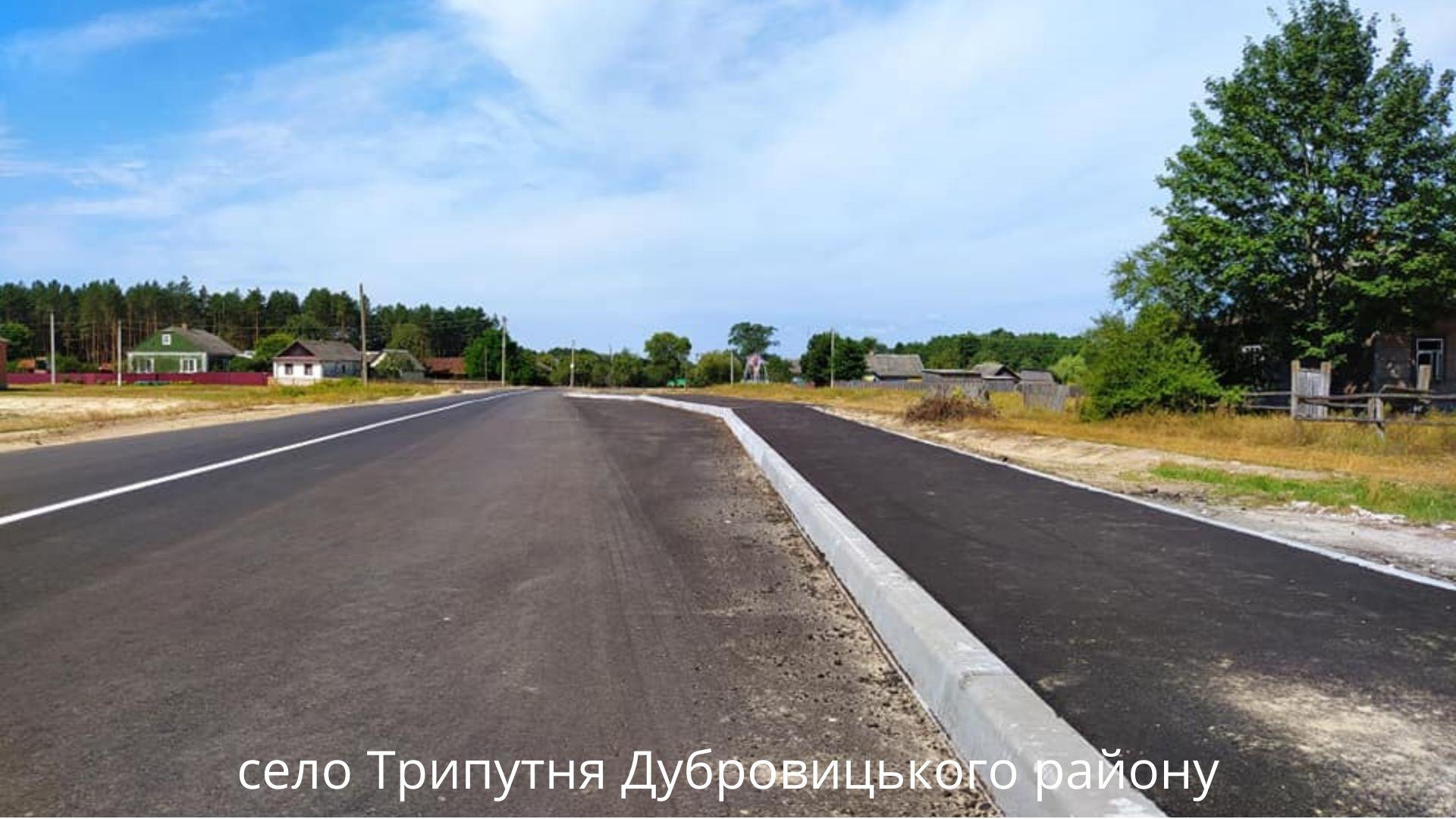 На Рівненщині відремонтують рекордну кількість державних доріг, фото-6