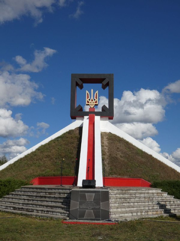В урочищі Гутвин лунали пісні, присвячені героям УПА (ФОТО), фото-8