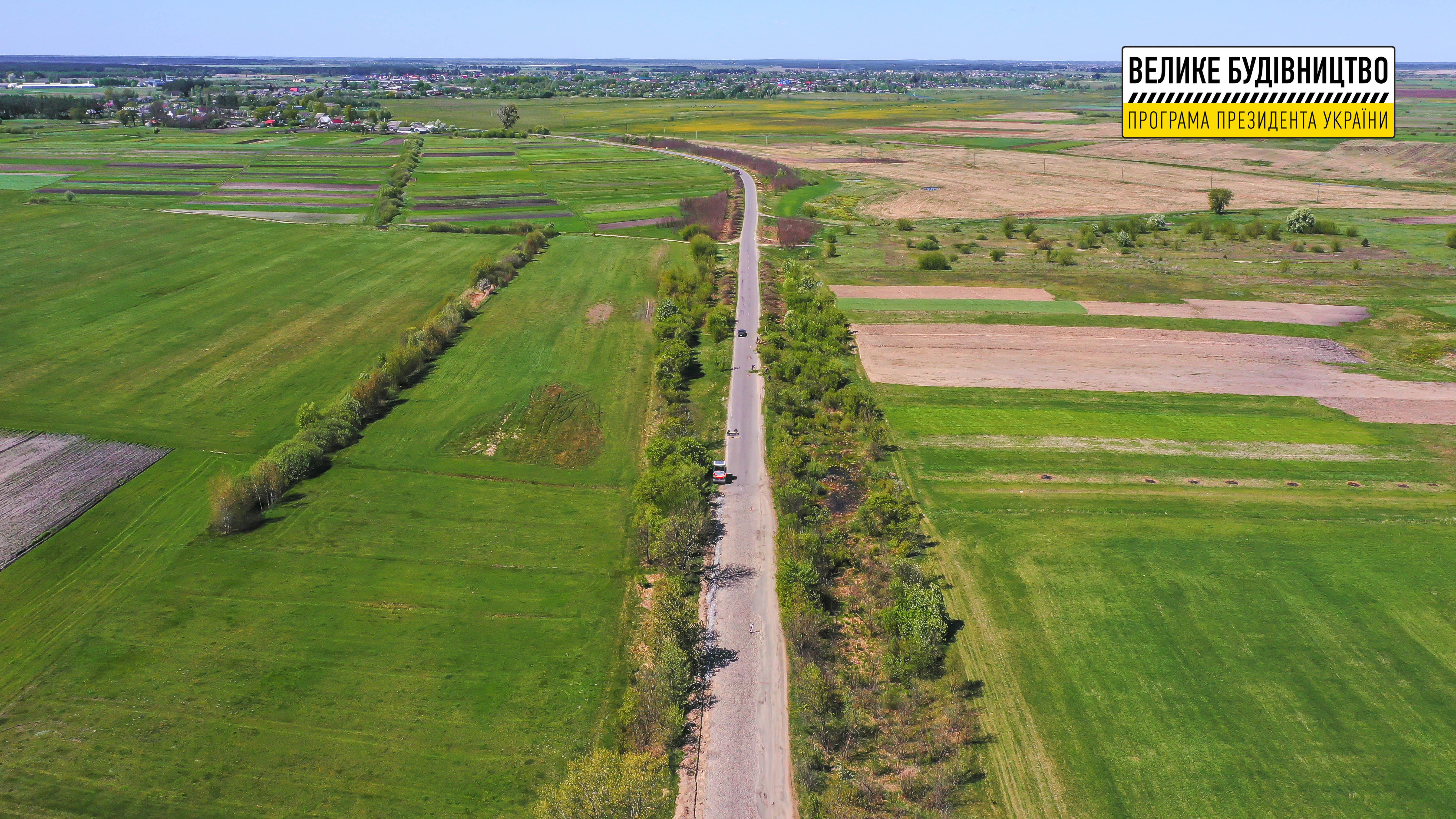 На Сарненщині відновлюють 12 км дороги (ФОТО, ВІДЕО), фото-2