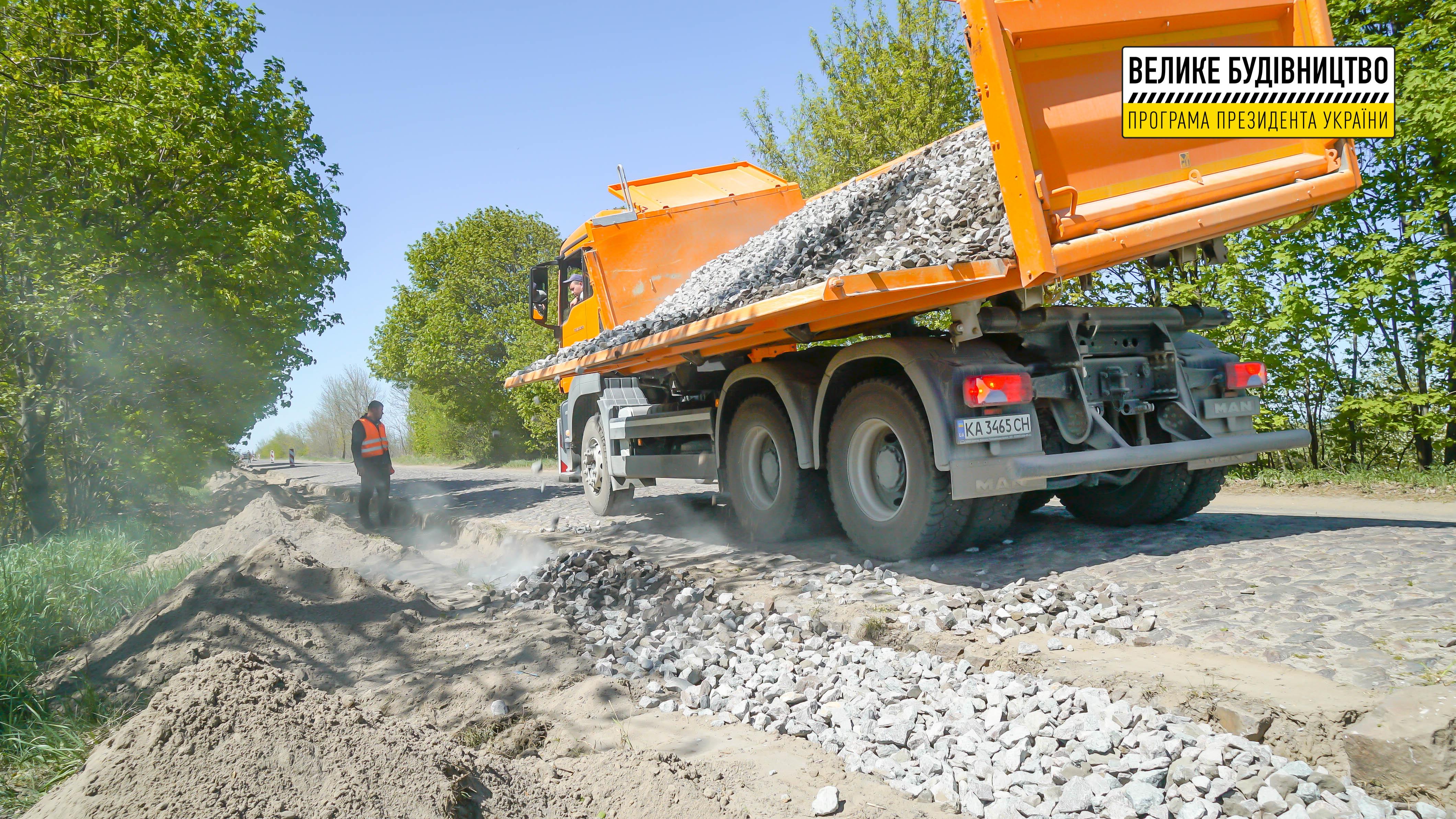 На Сарненщині відновлюють 12 км дороги (ФОТО, ВІДЕО), фото-4