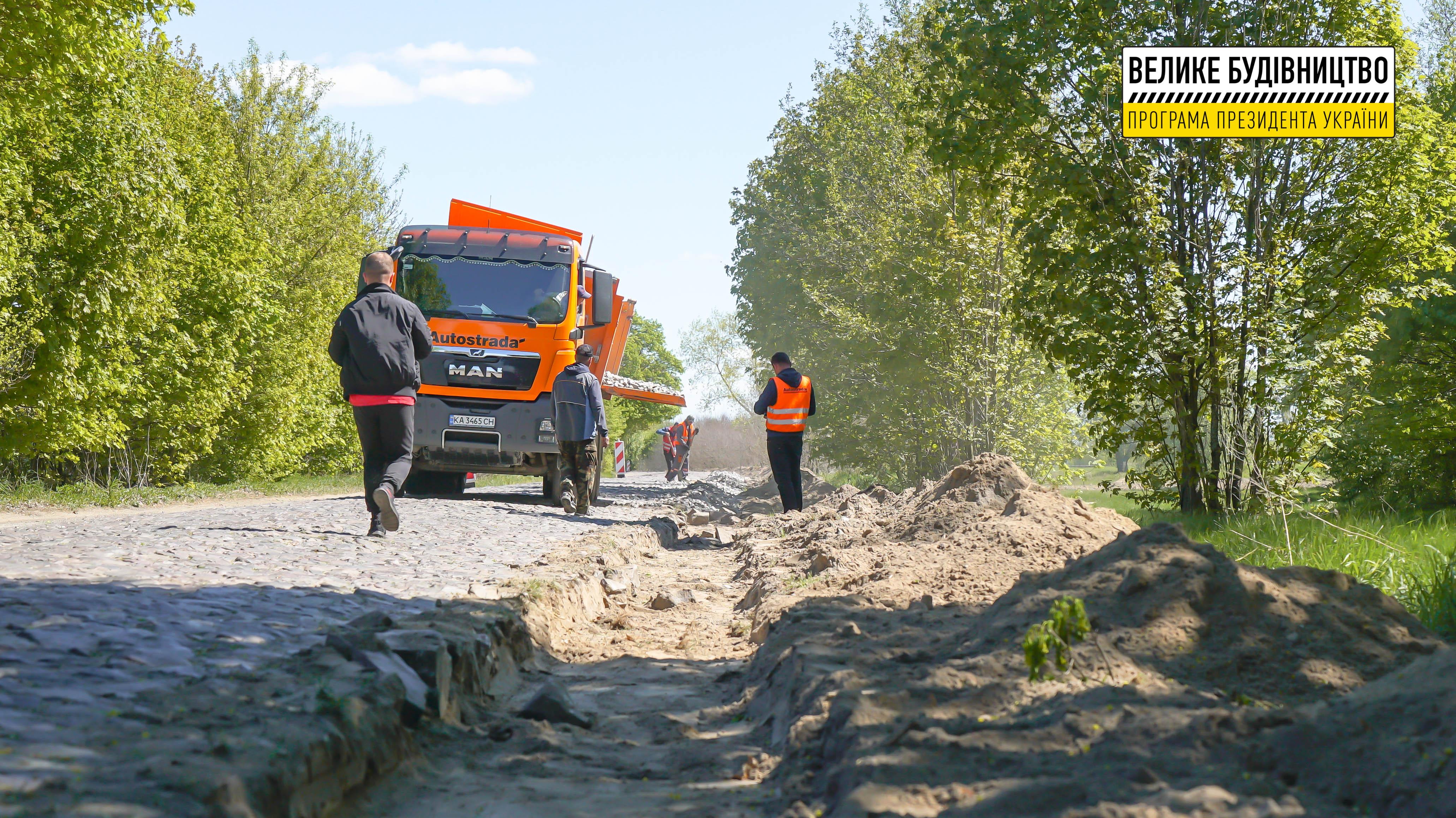 На Сарненщині відновлюють 12 км дороги (ФОТО, ВІДЕО), фото-1
